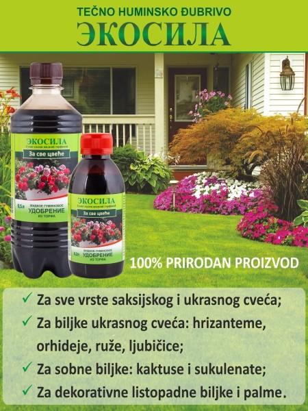 Ekosila za sve vaše cveće