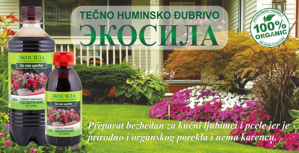 Naš proizvod: TECNO HUMINSKO ĐUBRIVO EKOSILA za cveće