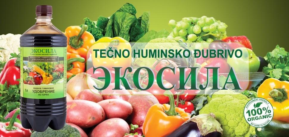 TECNO HUMINSKO ĐUBRIVO EKOSILA za poljoprivredu